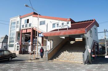 寄居駅の写真