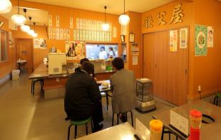 Inside of Taishu Yakiniku Hanten – Chichibuya