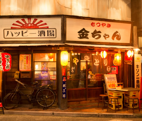Exterior of Happy Sakaba (public house) Kin-chan