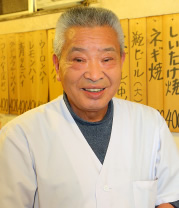 Mizuyoshi staff