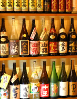 Japanese traditional alcoholic drink