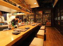 Inside of SUMI, TSUCHI, MIZU  AKATSUKI