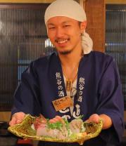 SUMI, TSUCHI, MIZU  AKATSUKI staff