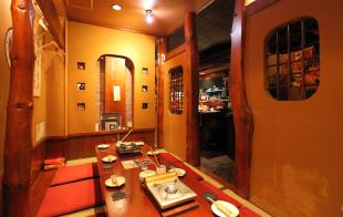 Inside of KAKUREGA FUKUROU