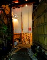 Exterior of KAKUREGA FUKUROU