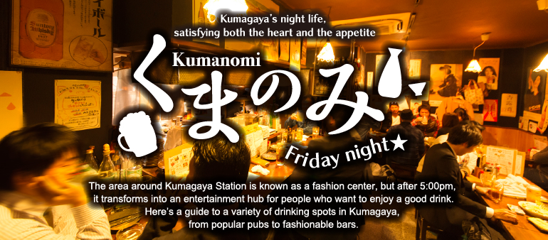 KUMANOMI Friday night