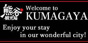 Welcome to KUMAGAYA