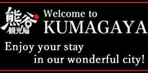 Welcome to KUMAGAYA