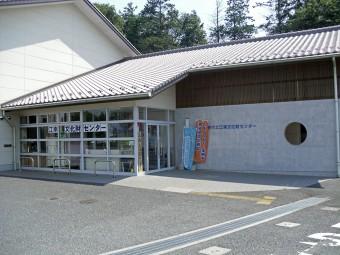 江南文化財センター