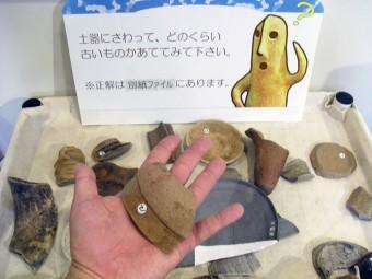 江南文化財センター内_03
