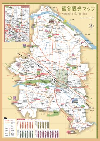 熊谷観光マップ