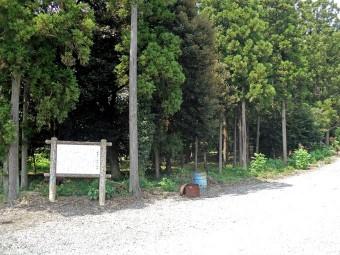 野原古墳跡地