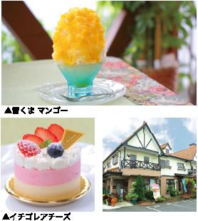 シノン洋菓子店画像